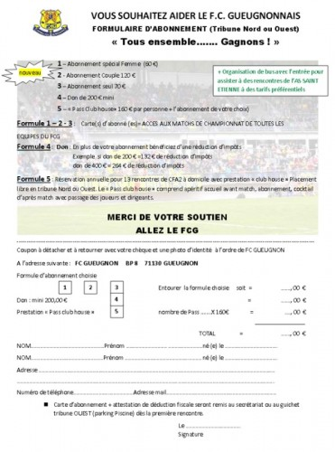 FC Gueugnon Campagne abonnements